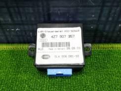 Блок управления корректором фар AUDI A6