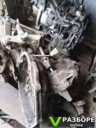МКПП Кпп на Chevrolet lanos Zaz Sens Daewoo Nexia 96225023
