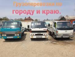 Грузовое такси, бортовой до 1.5 тонн, переезды, доставка грузов до ТК