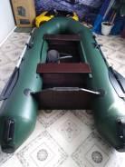 Продам лодку пвх состояние идеальное цена 20 000р руб