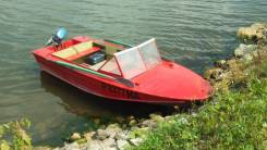 Продам лодку Днепр с мотором