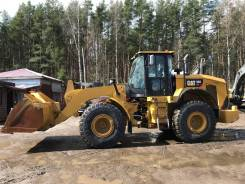 Caterpillar 950GC, 2020