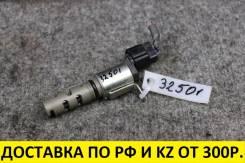Клапан VVT-I Toyota/Lexus ZR#/AR# [OEM 15330-0T030]