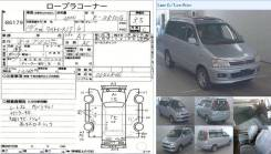 Блок подрулевых переключателей Toyota Lite Ace Noah SR50 84 т. км