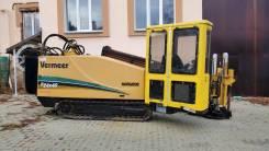 Vermeer, 2008
