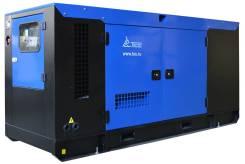 Дизельный генератор 50 кВт в шумозащитном кожухе в Благовещенске