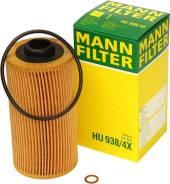 Фильтр масляный (вставка) HU938/4X в Хабаровске