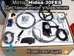 Лодочный мотор Hidea 30 Дист. управление в комплекте! +Запасной винт!