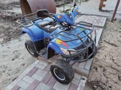ATV 50, 2014