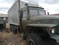 Урал 43902, 1994