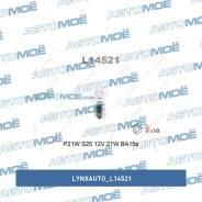 Лампа 1-контактная с цоколем LYNXauto L14521