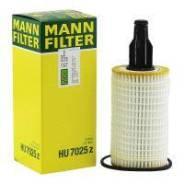 Фильтр масляный MANN-Filter HU7025z. В наличии В Хабаровске