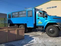 Доставка пассажиров и грузов в Оглонги, Херпучи