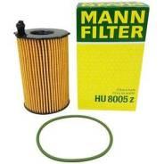 Фильтр масляный (вставка) MANN HU8005Z в Хабаровске