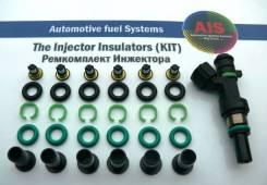Ремкомплект на 6 инжекторов (S07A)=Honda 16450-5Z1-005, 16450-5Z2-015,