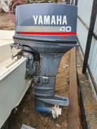 Лодочный мотор Ямаха-40 +дистанция 2-х тактный