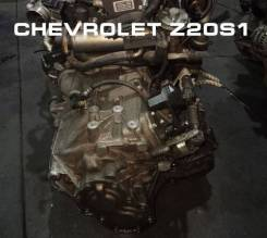 МКПП Chevrolet Z20S1   Установка, гарантия, доставка, кредит