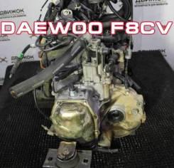 МКПП Daewoo F8CV | Установка, гарантия, доставка, кредит