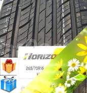 Horizon HR805, 265/70R16