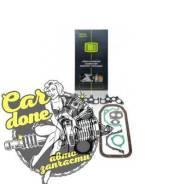 Комплект прокладок двигателя для а/м ВАЗ 2115 дв. 2111 8V Trialli GZ1017022