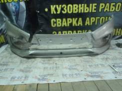 Бампер передний LADA ВАЗ Vesta [8450038549]