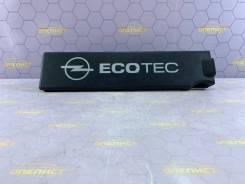 Крышка катушки зажигания Opel Vectra [24435152] C Z22YH