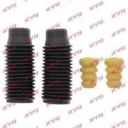 Комплект пылезащитный KYB 910025