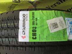Charmhoo CH03 Touring, LT 195/75 R16