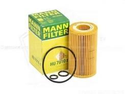Фильтр масляный MANN HU7010Z в наличии в Хабаровске