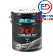 Жидкость для вариаторов tcl cvtf tc, 20л (6u) TCL A020TYTC