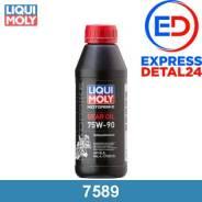 Масло трансмиссионное д/мотоц. 75w-90 0,5л gl-5 (синтетика) (4t) Liqui MOLY 7589
