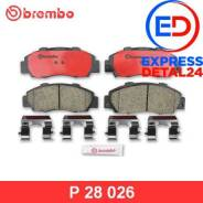 Колодки тормозные, передние (4t) Brembo P28026