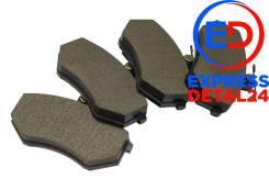 Колодки тормозные, задние d2254m (4t) JD JBP0064
