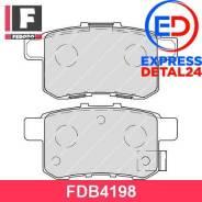 Колодки тормозные, задние (4t) Ferodo FDB4198
