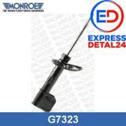 Стойка амортизационная - original перед прав (6r) Monroe G7323