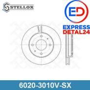 Диск тормозной передний (6a) Stellox 6020-3010V-SX
