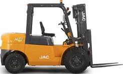 JAC CPCD 50 mini, 2020