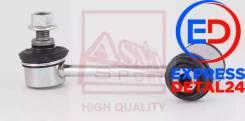 Тяга стабилизатора задняя (4a) ASVA 0123-GXE10R