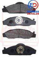 Колодки тормозные дисковые передние (4a) Akyoto AKD-0145