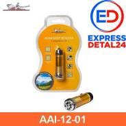 Ионизатор воздуха в прикуриватель 12в (6r) Airline AAI-12-01