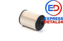 Фильтр топливный с отстойником (6r) BM FC 2109