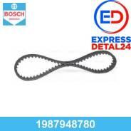 Зубчатый ремень чз65 (6r) Bosch 1 987 948 780