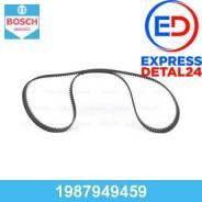Ремень грм std1352s8m24 (6r) Bosch 1 987 949 459