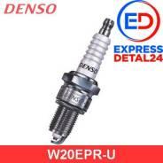 Свеча зажигания w20epru (6a) Denso W20EPR-U