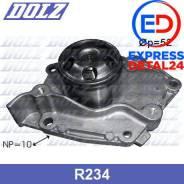 Водяной насос (6r) DOLZ R-234