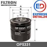 Фильтр масляный ford (6r) Filtron OP533/1