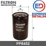 Фильтр топливный (6r) Filtron PP845/2