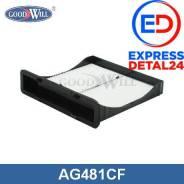 Фильтр салона (6r) Goodwill AG 481 CF