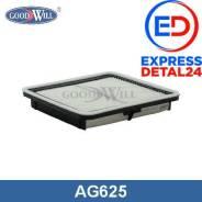 Фильтр воздушный (6r) Goodwill AG 625