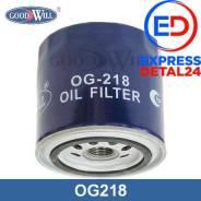 Фильтр масляный двигателя (6r) Goodwill OG 218